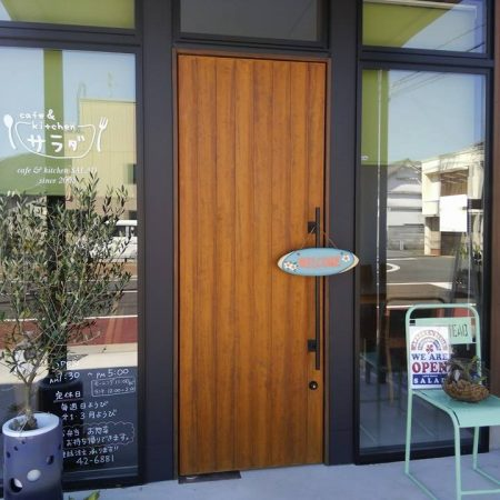 cafe&kitchen サラダ - 特定非営利活動法人暮らすさき