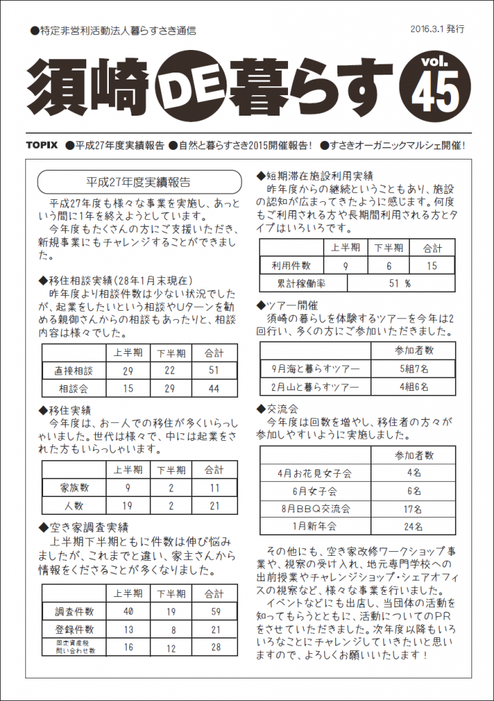 hp%e6%8e%b2%e8%bc%89%e7%94%a8-1